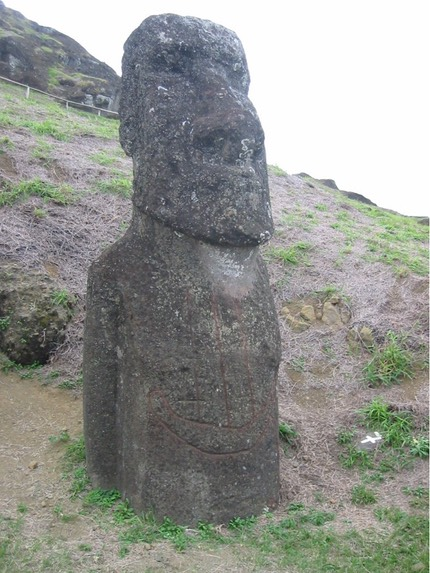 A045 Chile Easter Island Tour